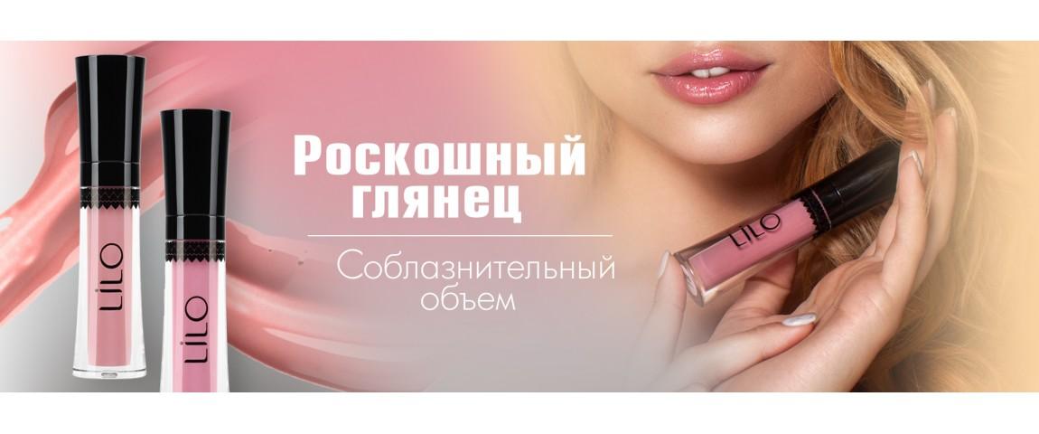 Новинки белорусской косметики от Релуи на beluxshop.com