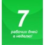 BeluxShop - работаем 7 дней в неделю, Луганск