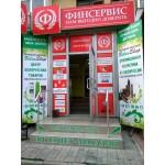 Центр Белорусской Косметики BeluxShop, г.Луганск