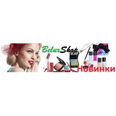Новинки косметики Август 2020 в BeluxShop