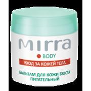 Бальзам для кожи бюста питательный (в банке) посмотреть на mirra.ru.com