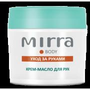 Крем-масло для рук посмотреть на mirra.ru.com