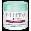 Ночная увлажняющая маска посмотреть на mirra.ru.com