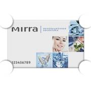 Набор карт привилегированного клиента посмотреть на mirra.ru.com