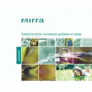 Каталог «Биологически активные добавки к пище» посмотреть на mirra.ru.com