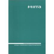 Руководство «Борьба с ожирением и избыточным весом» посмотреть на mirra.ru.com