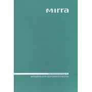 Практическое руководство «Витамины для здоровья и красоты» посмотреть на mirra.ru.com