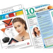 Газета посмотреть на mirra.ru.com