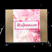 Подарочная коробка посмотреть на mirra.ru.com