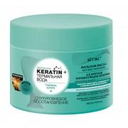 Бальзам-маска для всех типов волос Keratin + Термальная вода Двухуровневое восстановление (300 мл) на beluxshop.com