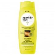 Шампунь-крем Keratin + масло Арганы для всех типов волос Восстановление и питание (500мл) на beluxshop.com