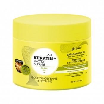 Бальзам-масло для всех типов волос Keratin + масло Арганы Восстановление и питание (300 мл) на beluxshop.com