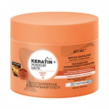 Бальзам-маска для всех типов волос Восстановление и зеркальный блеск, Keratin + жидкий Шелк (300 мл) на beluxshop.com