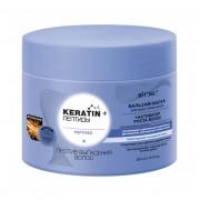 Бальзам-маска для всех типов волос против выпадения волос Keratin + Пептиды (300 мл) на beluxshop.com