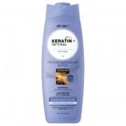 ШАМПУНЬ для всех типов волос Против выпадения волос, Keratin + Пептиды (500 мл) на beluxshop.com