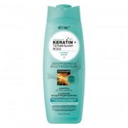 Шампунь для всех типов волос ДВУХУРОВНЕВОЕ ВОССТАНОВЛЕНИЕ Keratin +Термальная вода (500 мл) на beluxshop.com