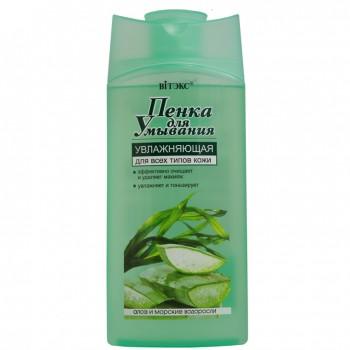 """Пенка для умывания Увлажняющая """"Алоэ и морские водоросли"""" для всех типов кожи на beluxshop.com"""