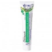Зубная паста фторсодержащая Серебро + эвкалипт –Антимикробная защита на beluxshop.com