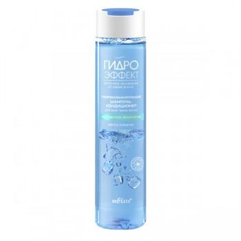 Гидробалансирующий шампунь-кондиционер для всех типов волос АБСОЛЮТНОЕ УВЛАЖНЕНИЕ мягкое очищение на beluxshop.com