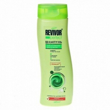 Шампунь для улучшения роста волос REVIVOR-PERFECT (400 мл) на beluxshop.com