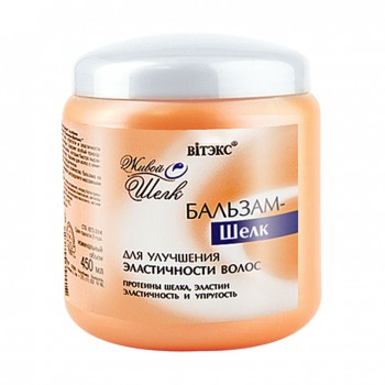Бальзам - шелк для улучшения эластичности волос на beluxshop.com
