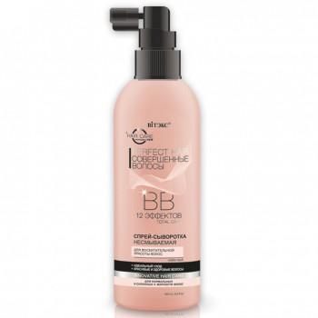 Спрей-сыворотка для восхитительной красоты волос 12 эффектов ВВ, Термозащита (150 мл) на beluxshop.com