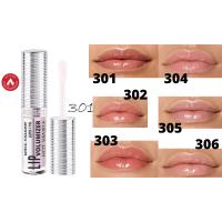 Блеск-плампер для увеличения объема губ LIP Uolumizer HOT Vanilla, заказать, купить в ЛУганске