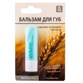 Бальзам для губ с маслом зародышей пшеницы в Луганске, в Донецке