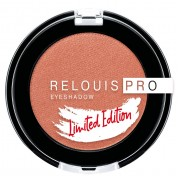 Тени для век RELOUIS PRO LIMITED EDITION